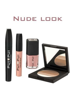 Nude look make-up set 2017